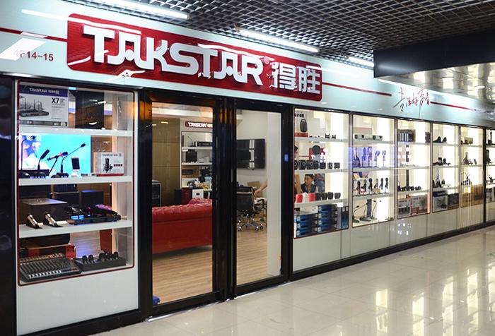 TAKSTAR得胜深圳形象体验店重装亮相,消费体验全新升级