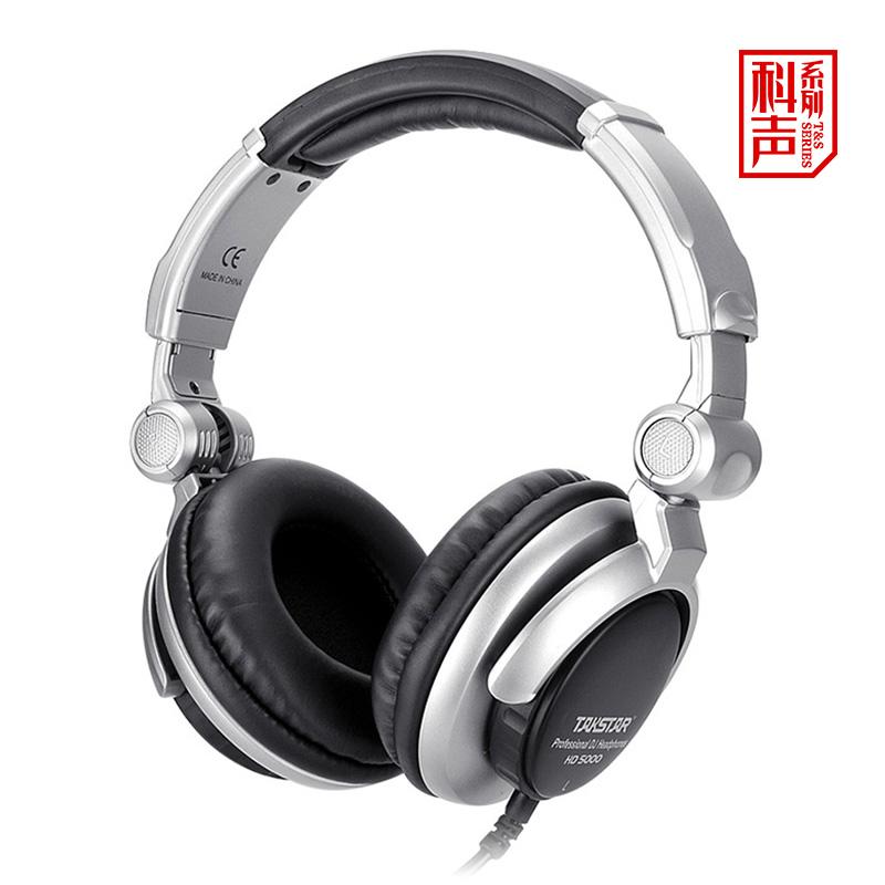 封闭式DJ耳机