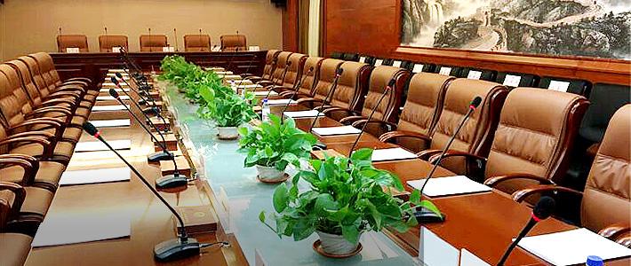 政府会议音频