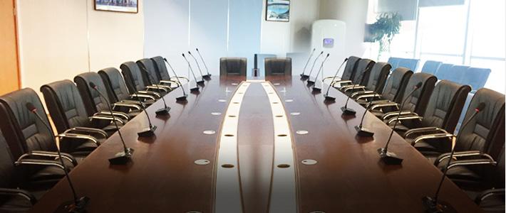 企事业单位会议音频