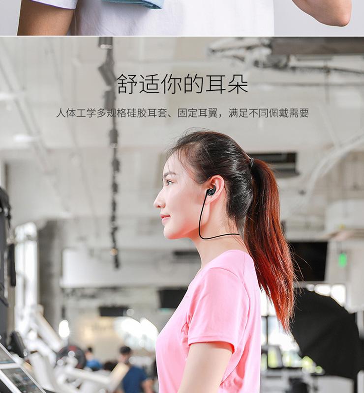 TAKSTAR得胜DW1运动蓝牙耳机 (10).jpg