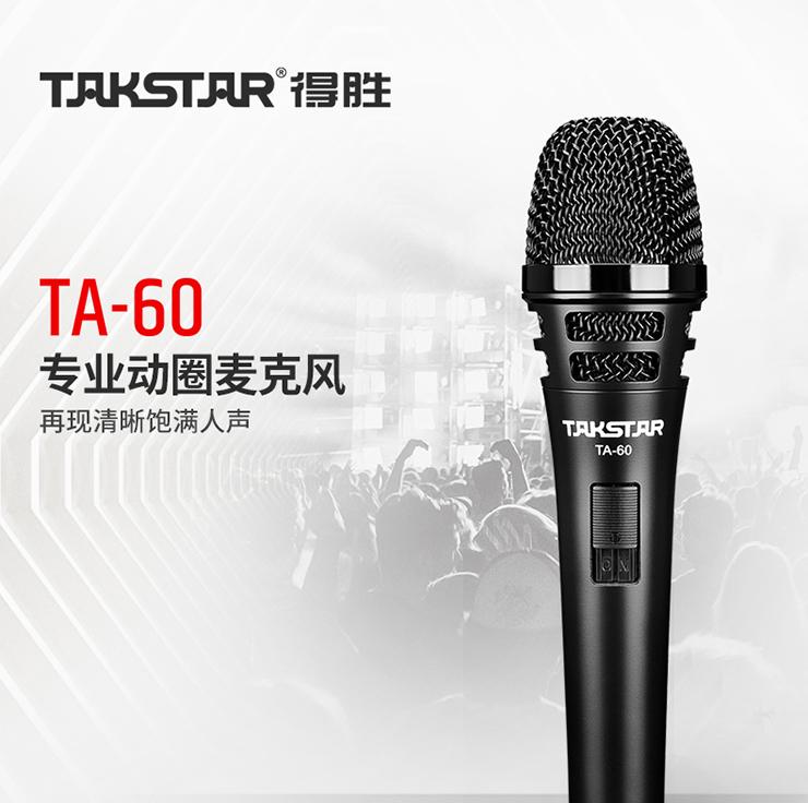 TA-60(740)_01.jpg