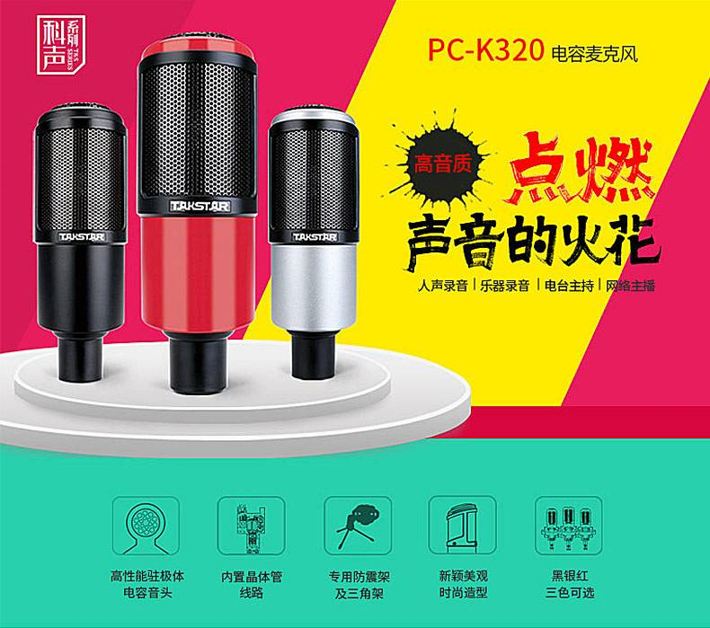 PC-K320_02.jpg