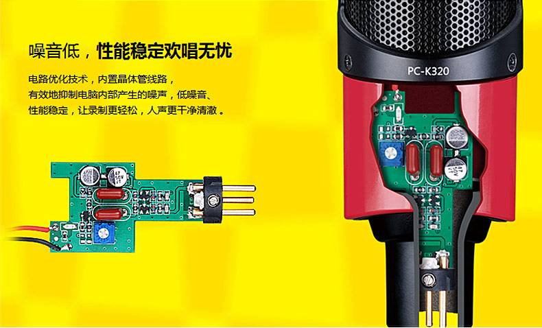 PC-K320_04.jpg