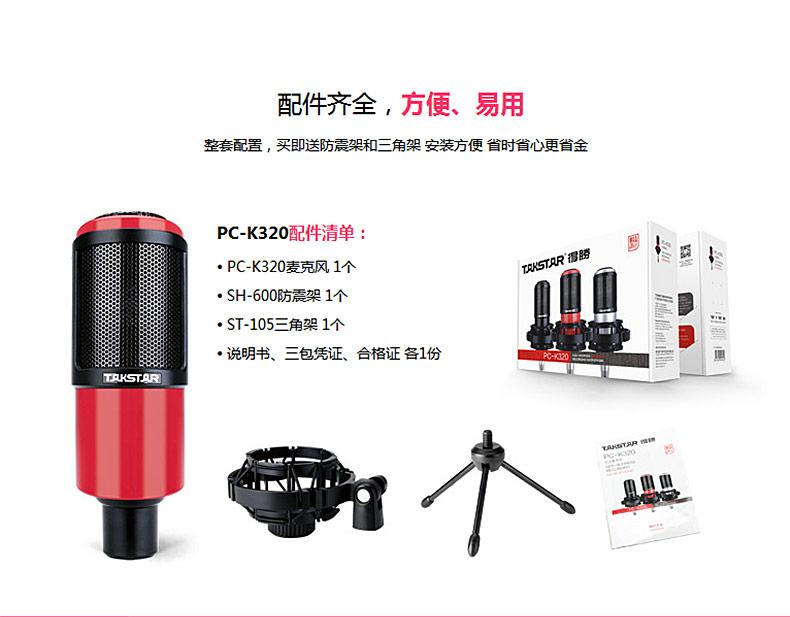 PC-K320_11.jpg