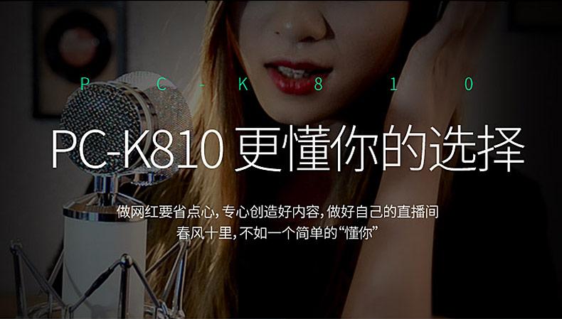 PC-K810_07.jpg