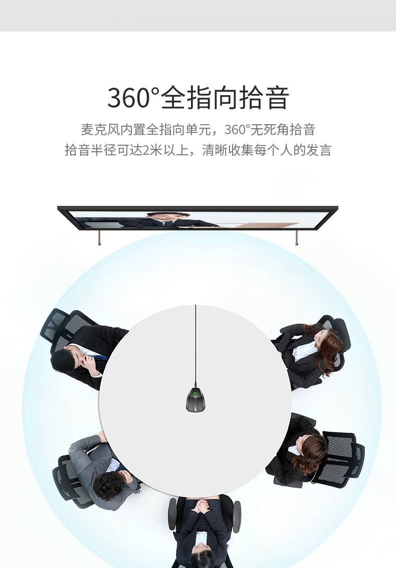 BM-650-2019_05.jpg