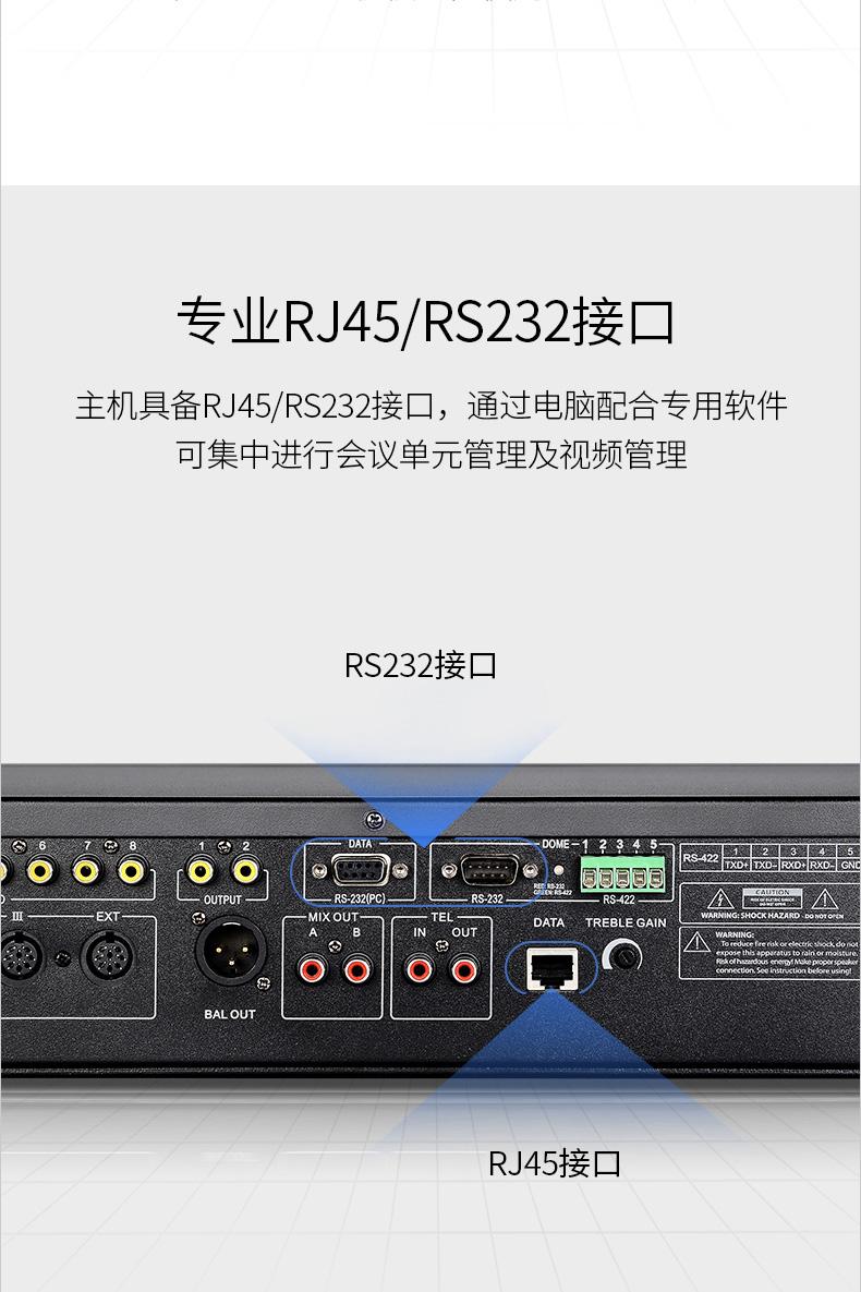 DG-S100-手拉手会议详情页(2)_07.jpg