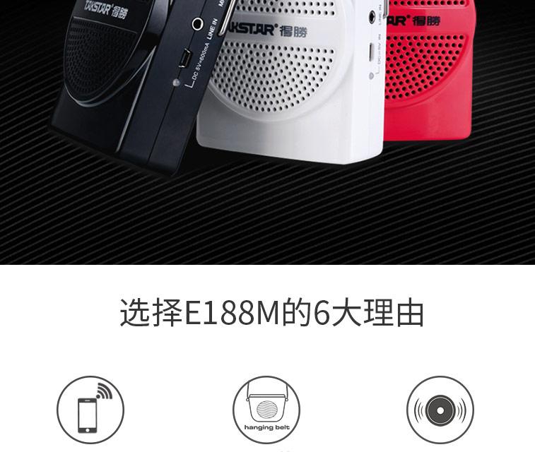 E188M升级版_02.jpg