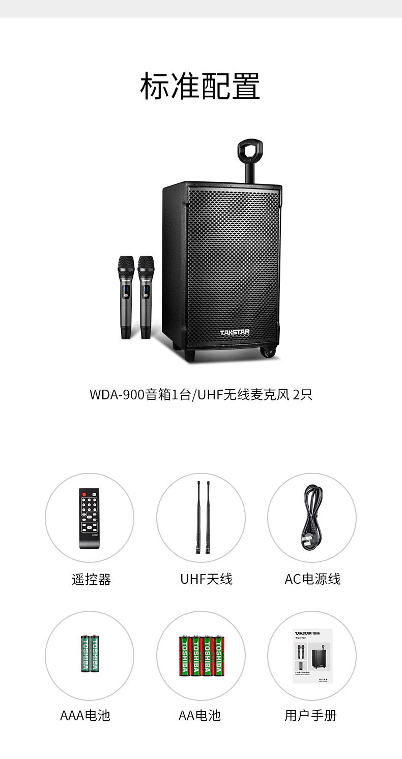 WDA-900_13.jpg