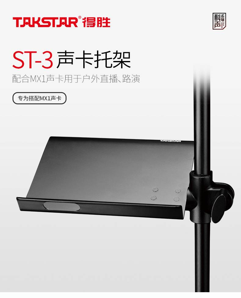 ST-3_01.jpg