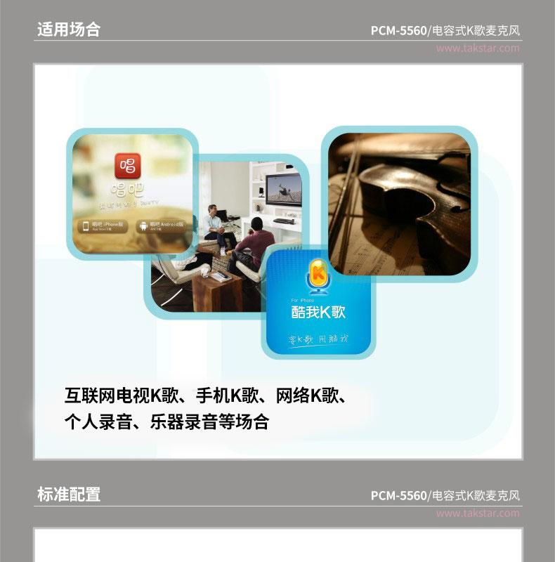PCM-5560_11.jpg