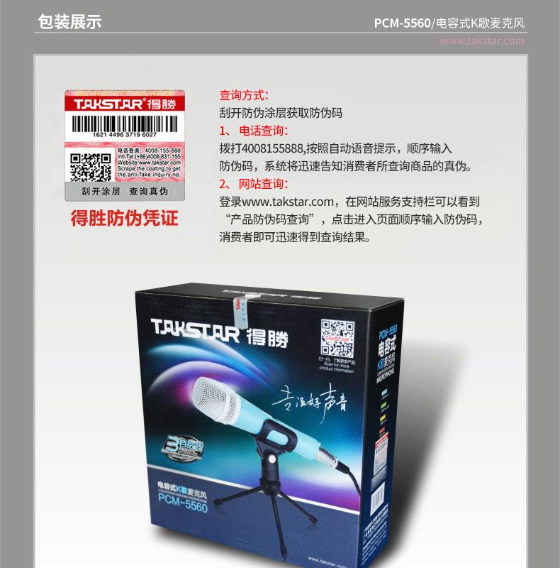PCM-5560_13.jpg