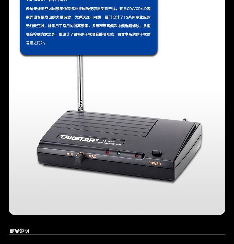 TS-331_04.jpg