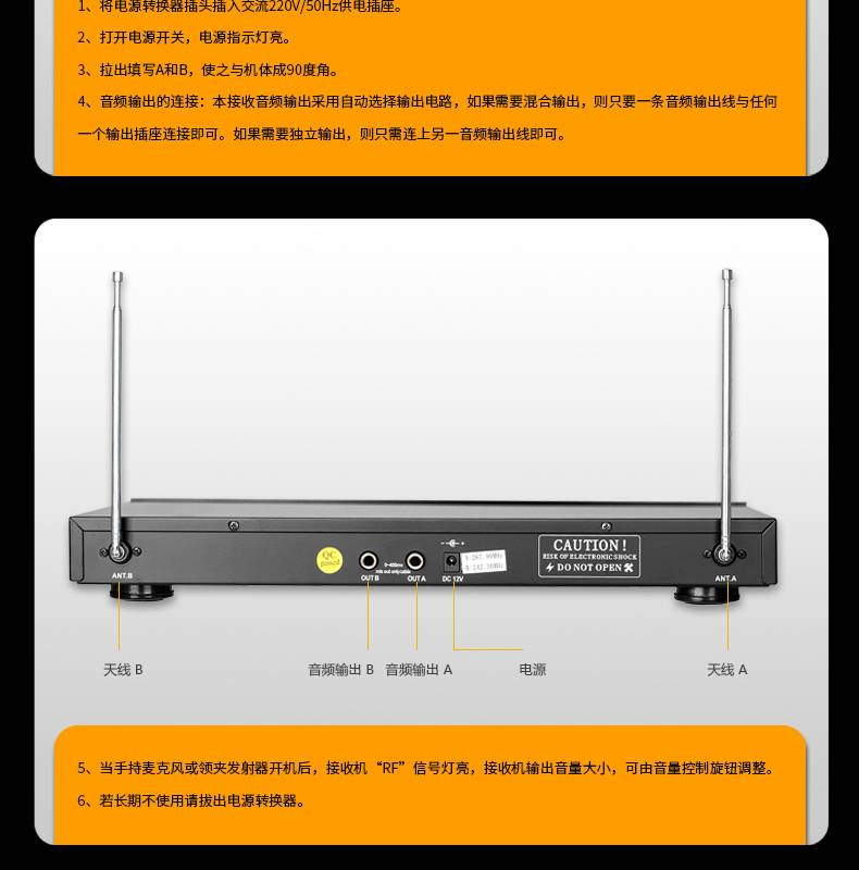TS-6700HH_10.jpg