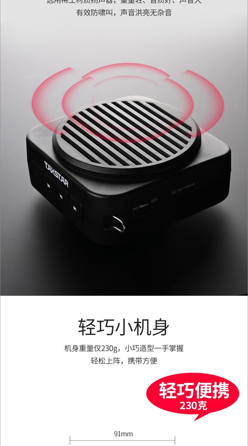 E150詳情_03.jpg