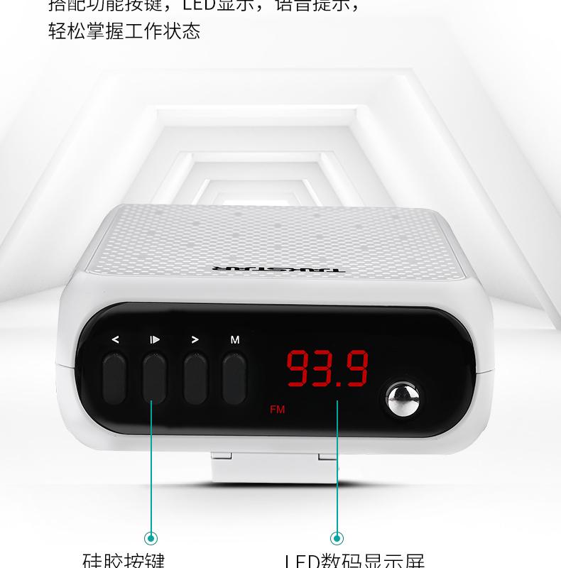 E300W新品发布 (15).jpg
