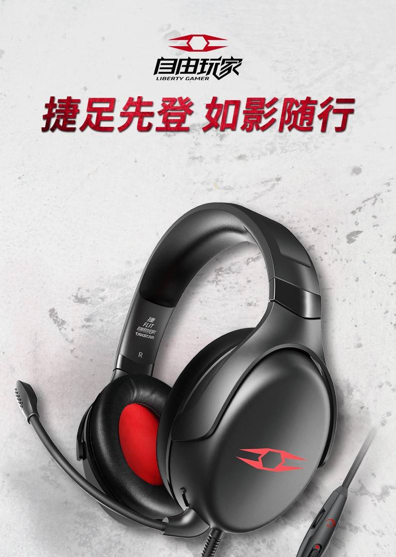 捷游戏耳机详情源文件1_01.jpg