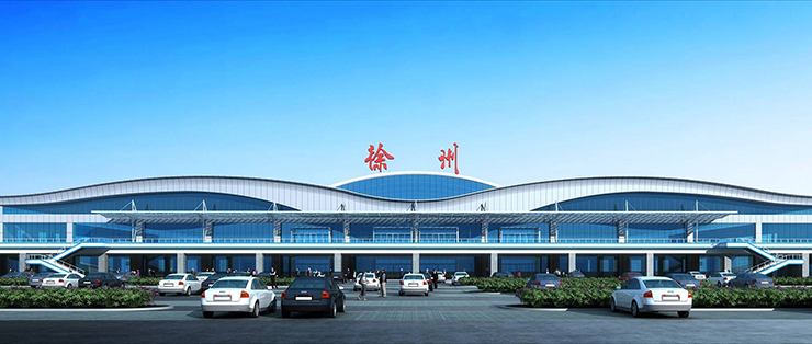 徐州观音国际机场.png