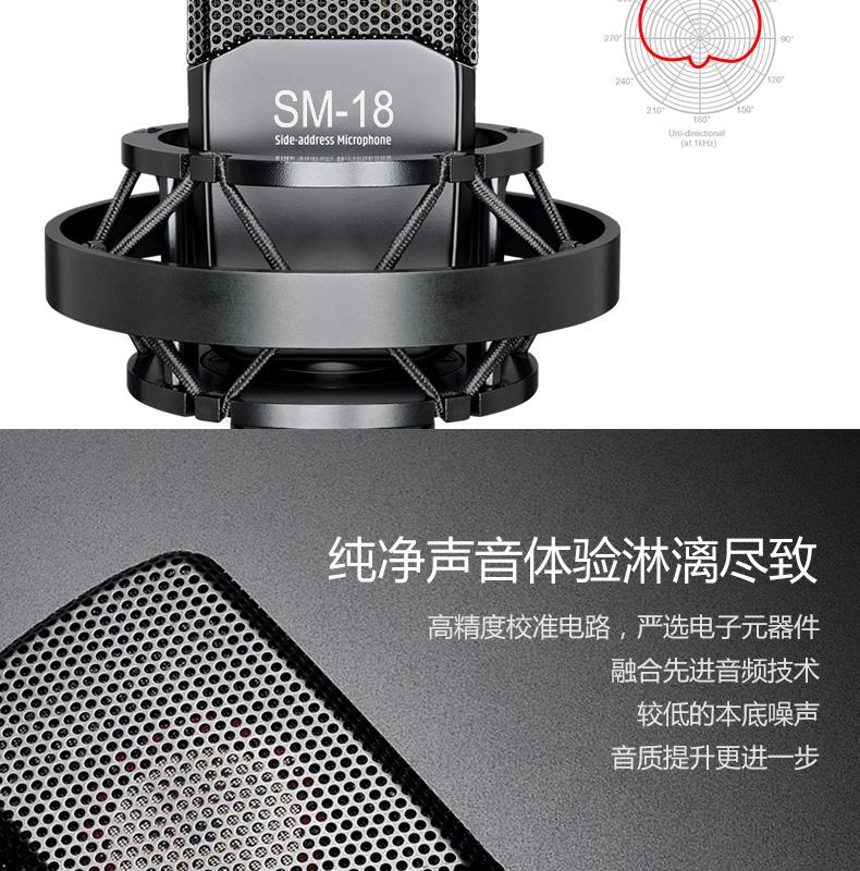 SM-18详情页黑白_10.jpg