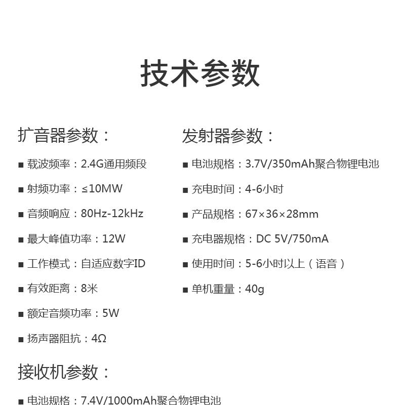 160w-旗舰店_08.jpg