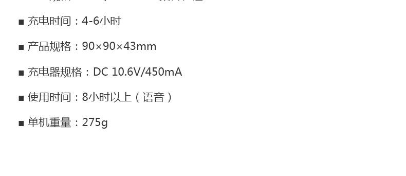160w-旗舰店_09.jpg
