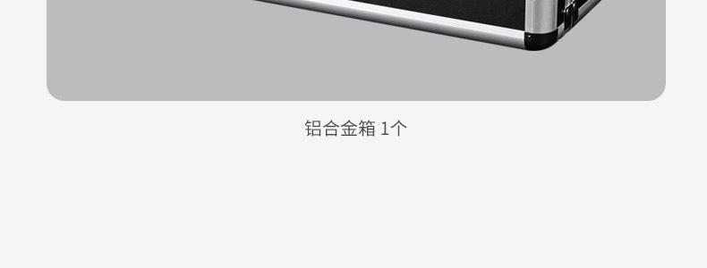 精选组合套装—得胜MX1 set 直播声卡套装重磅发布 (21).jpg
