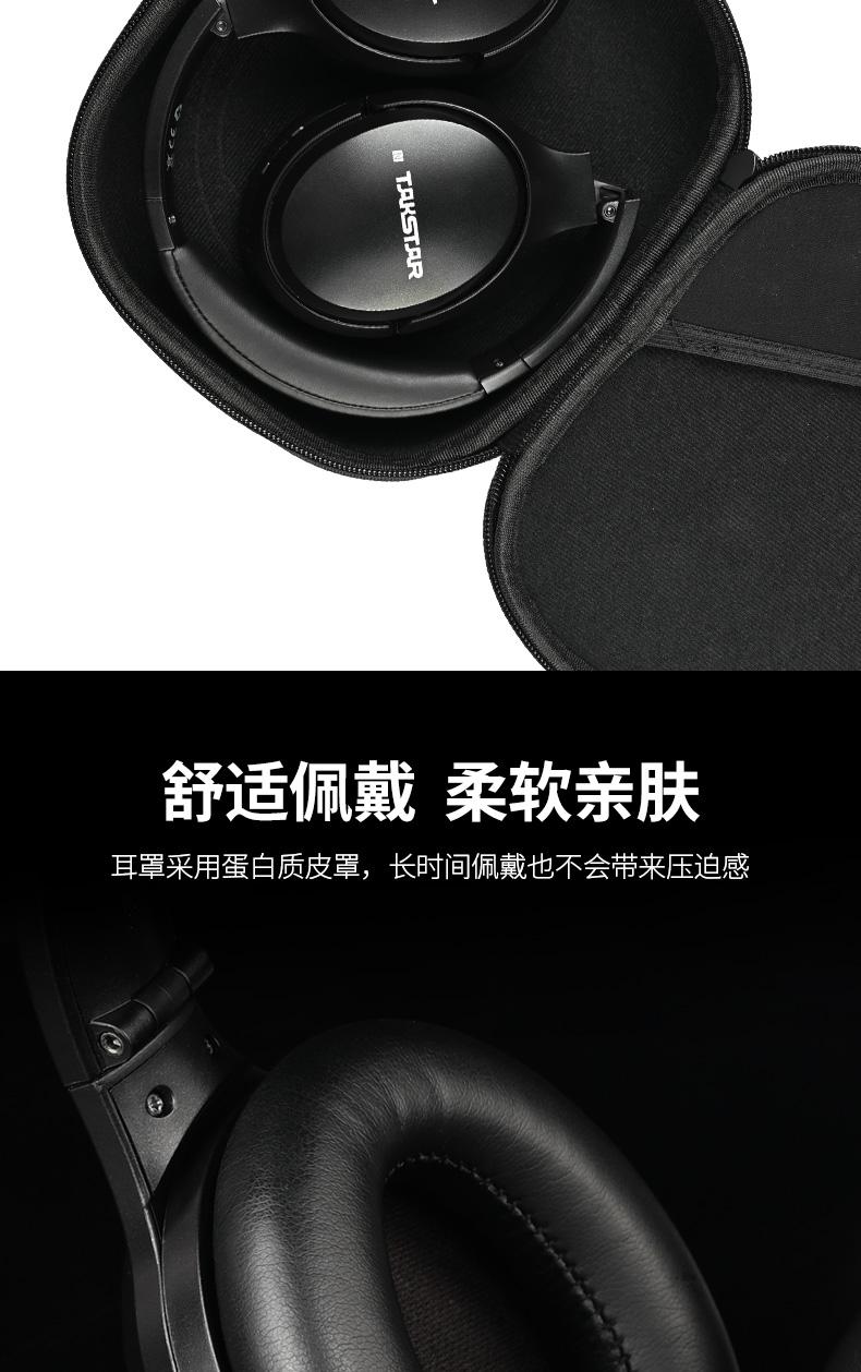 ML850耳机详情_09.jpg