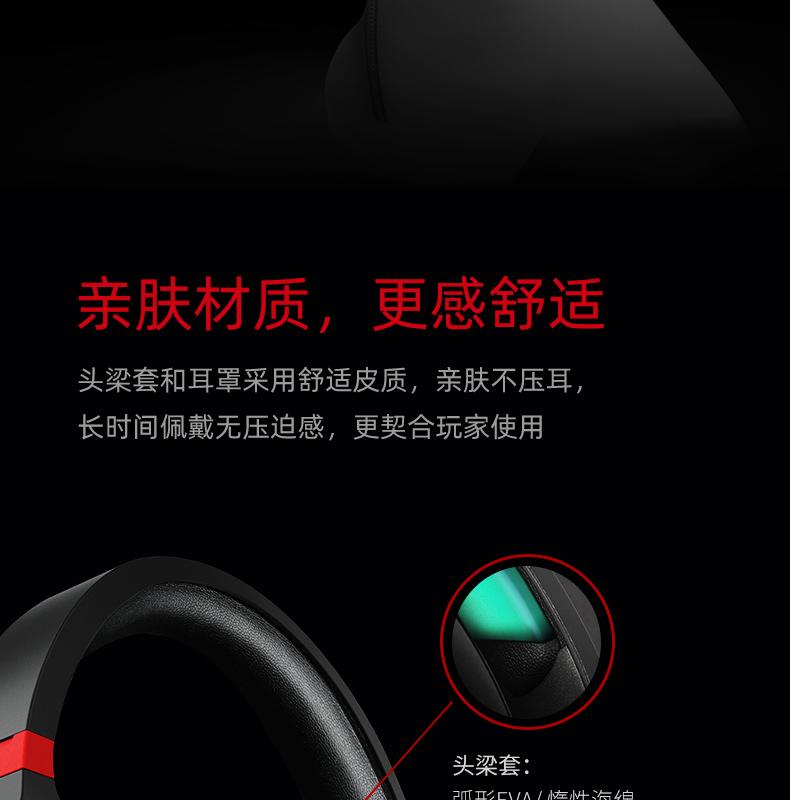 自由玩家召耳機詳情-20200615_23.jpg