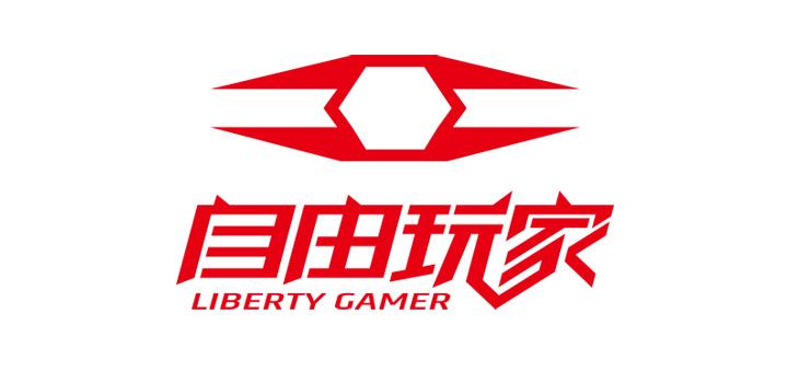 自由玩家3.jpg