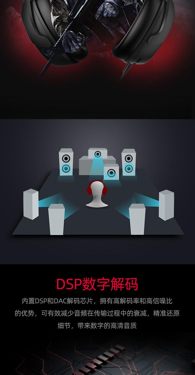 自由玩家觉-耳机详情-202000714_04.jpg