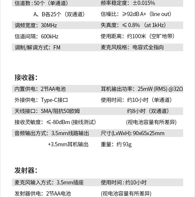 SGC-200W详情页-20200707_18(1).jpg