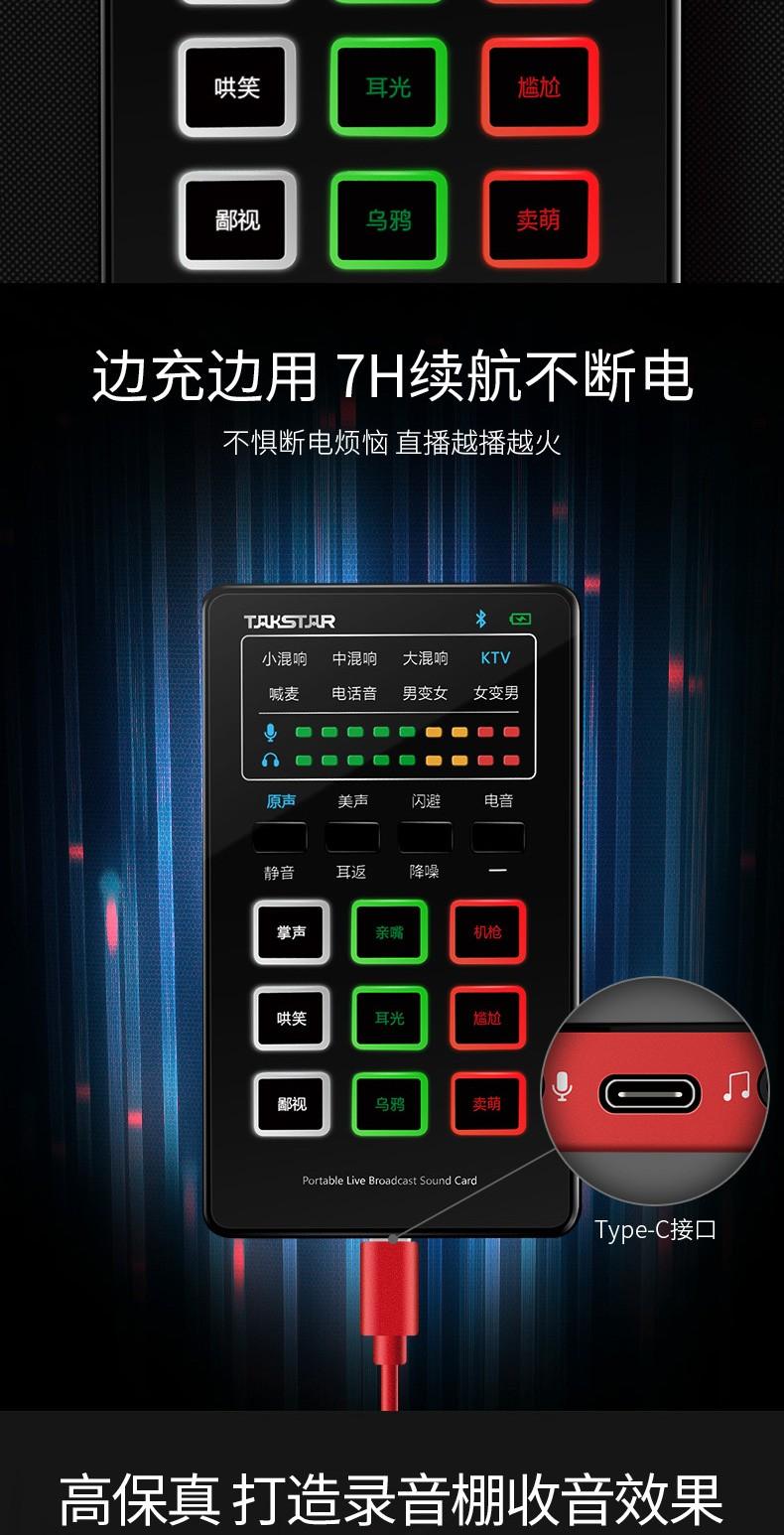 MX1miniset详情_04.jpg