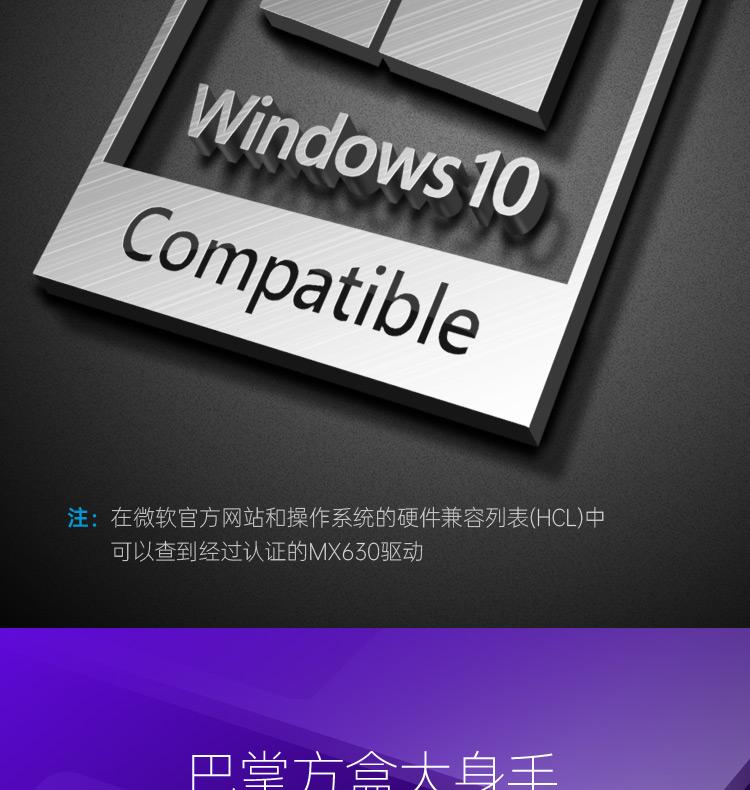 MX630手機端源文件(200904)_14.jpg