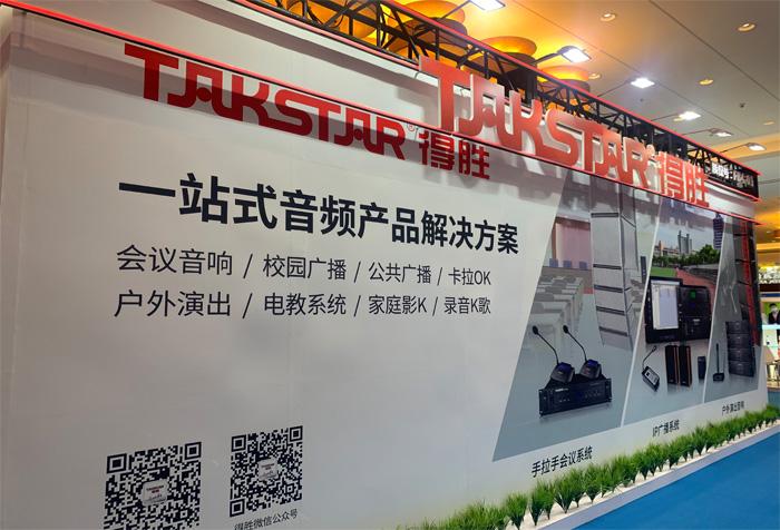 北京展-2.jpg
