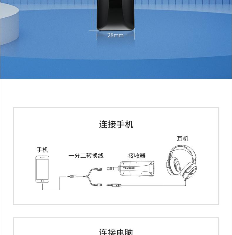 TS-K201-详情页_06.jpg