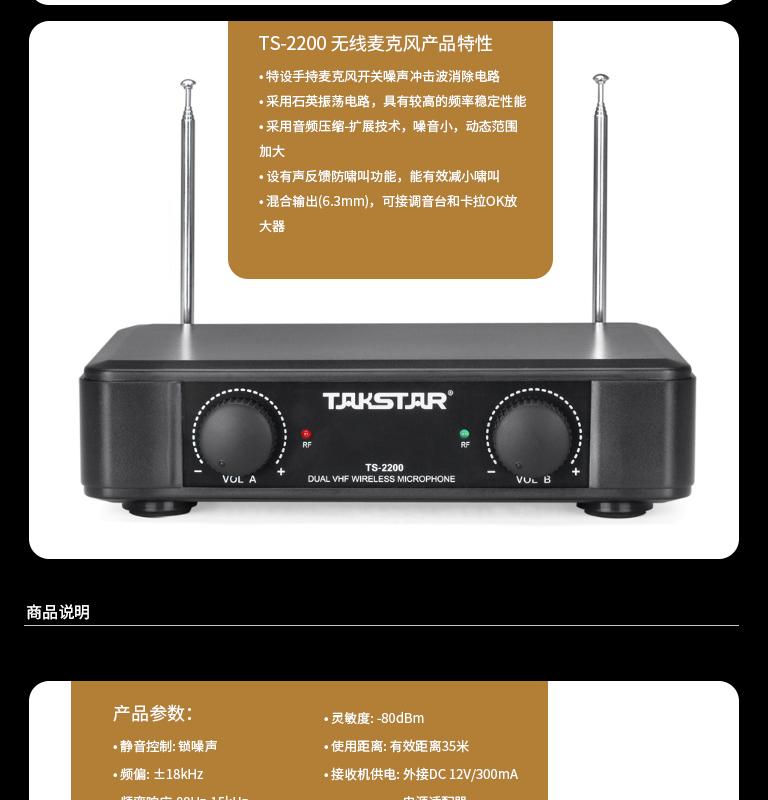 TS-2200_04.jpg