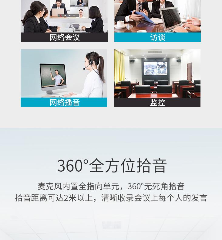 BM-630-USB_03.jpg