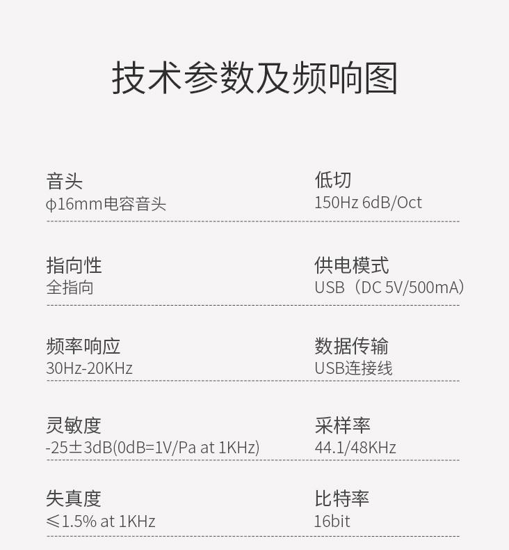 BM-630-USB_13.jpg