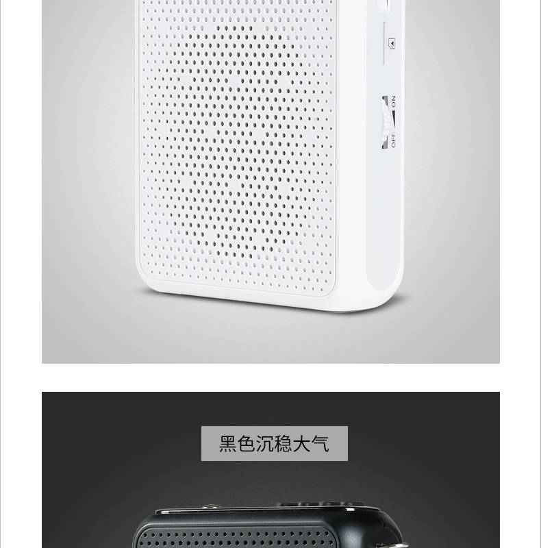 E300-详情页_16.jpg