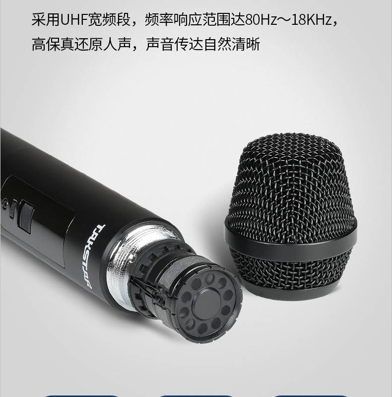X3HH详情页-20210105_14.jpg