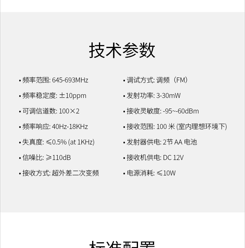 G5详情页中文_16.jpg