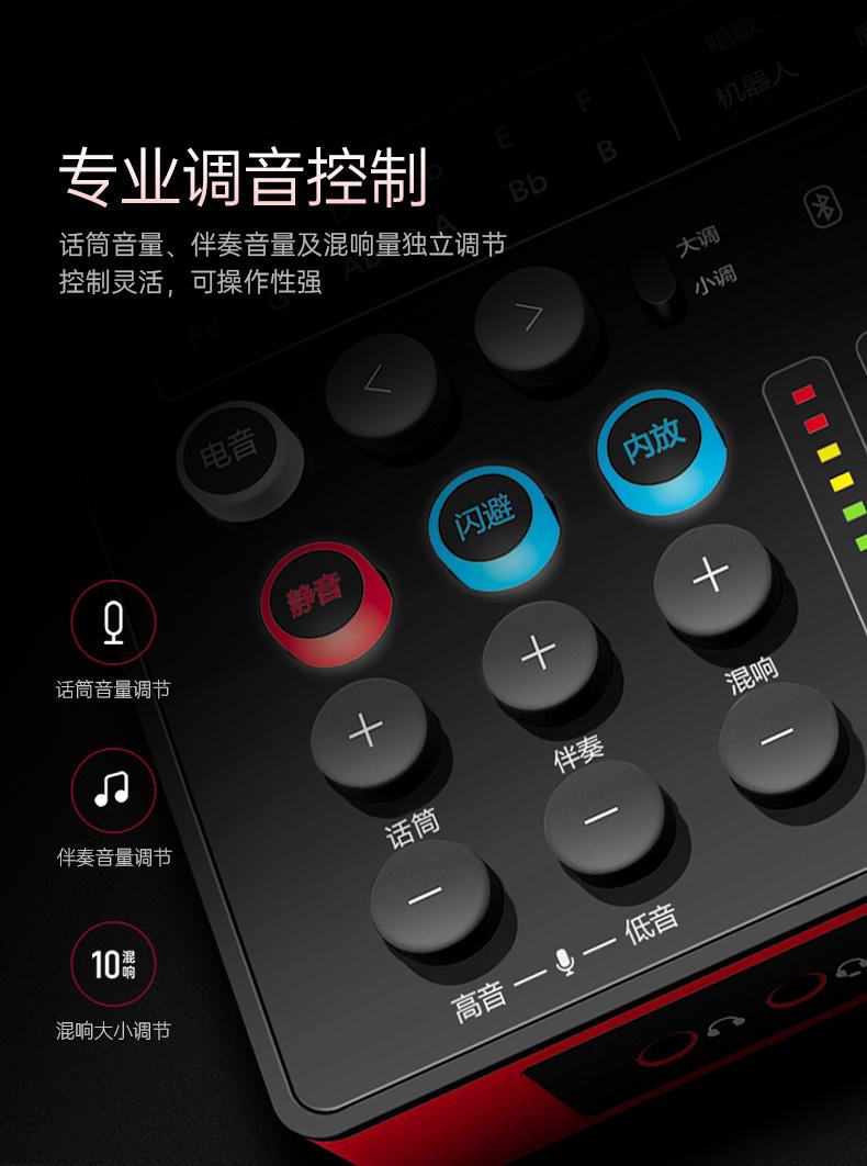 MX1Plus详情页设计出稿_14.jpg