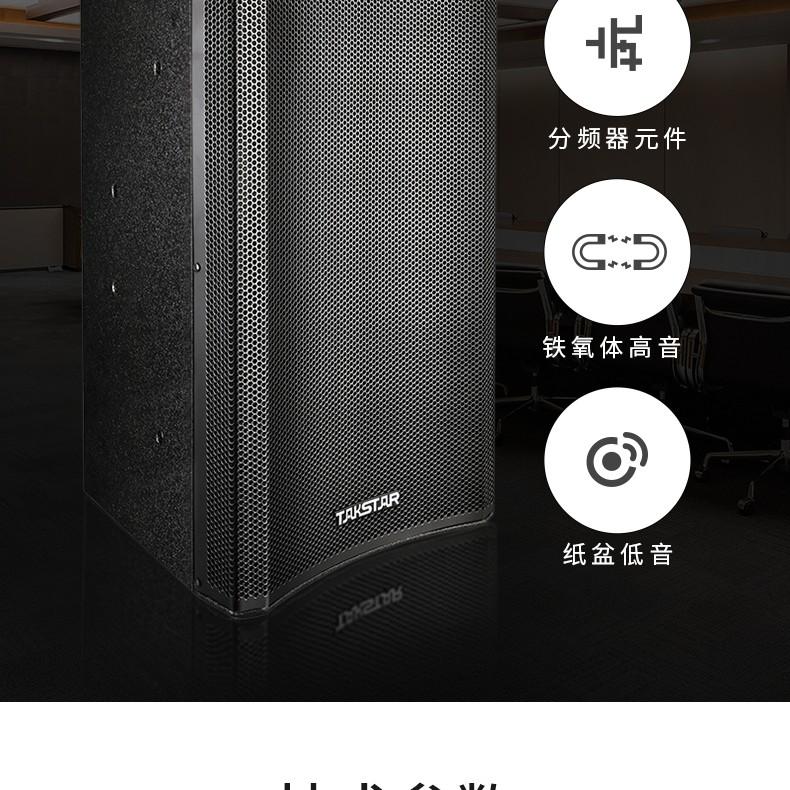 EKL系列专业音箱_05.jpg