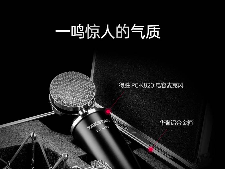 PC-K820银色_24.jpg
