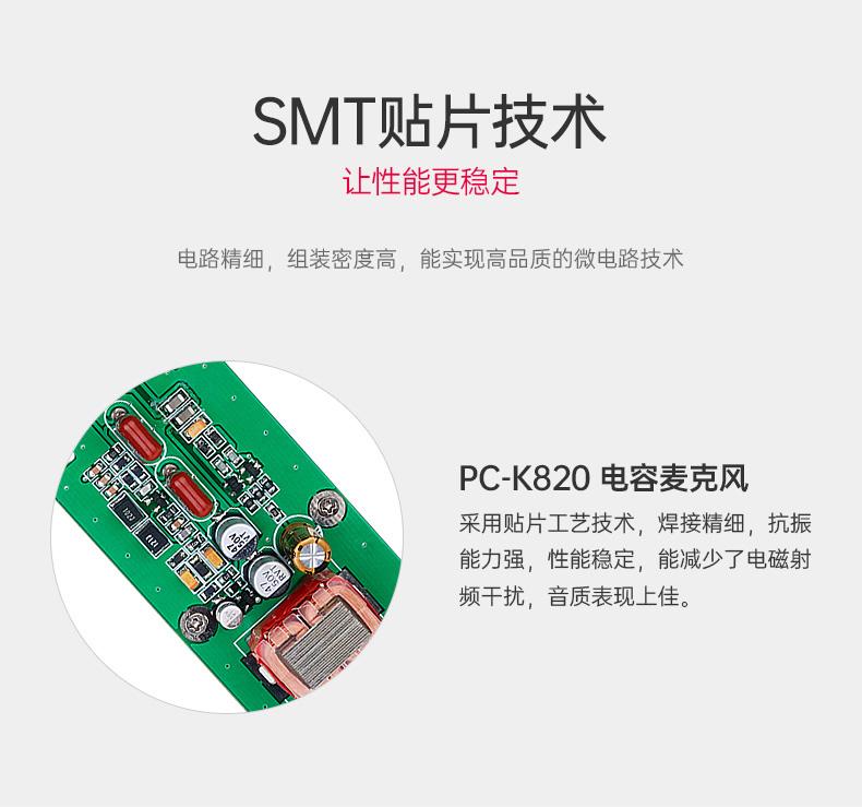 PC-K820银色_22.jpg
