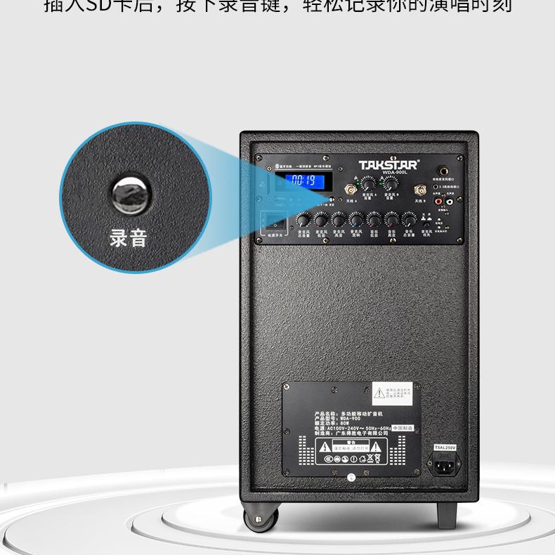 WDA-900L_08.jpg