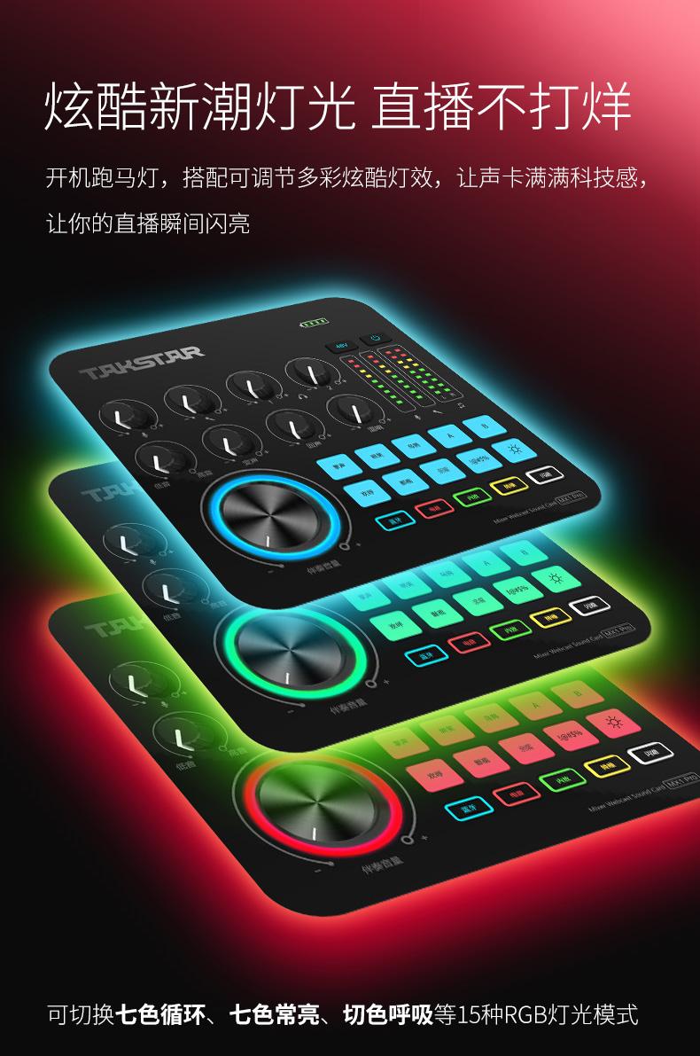 MX1-pro详情页_08.jpg