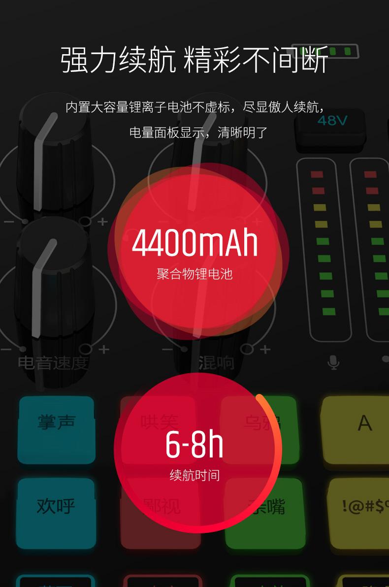 MX1-pro详情页_13.jpg