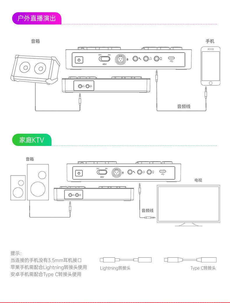 MX1Plus详情页设计出稿_20.jpg